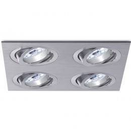 BPM MINI KATLI 3015 LED 4x10W, 4x7W recessed alu