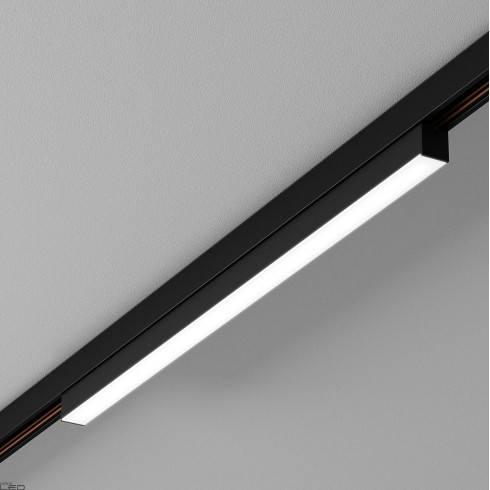 AQFORM SET TRU mini LED multitrack 57cm, 114cm magnes