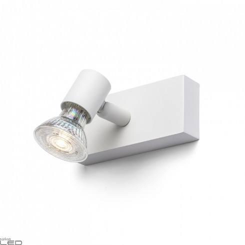 REDLUX Trica Wall lamp GU10 white, black